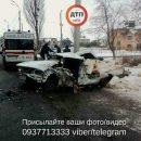 Под Винницей произошло сокрушительное ДТП: есть погибшие (фото)