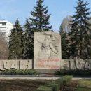 Вандалы написали националистический лозунг на Аллее Славы в Запорожье