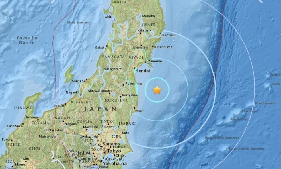 У берегов Японии зафиксировали мощные подземные толчки