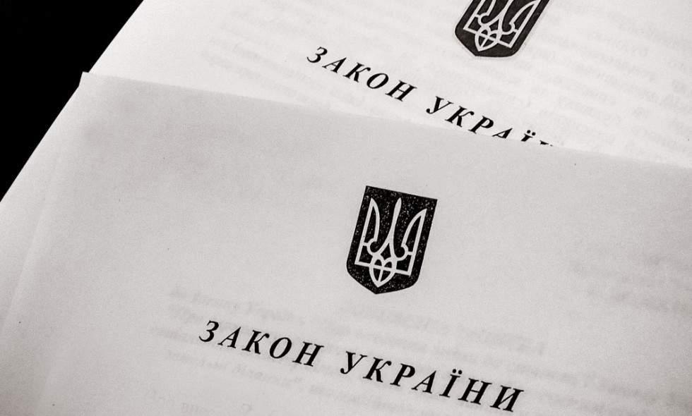 Что изменит закон о реинтеграции Донбасса?