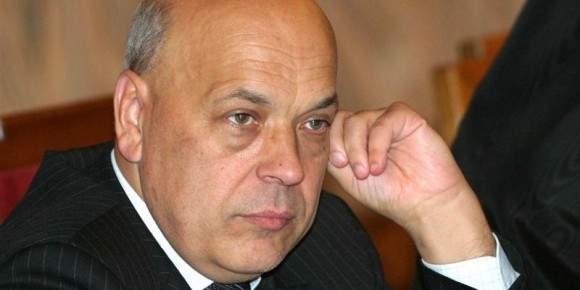 Глава Закарпатской ОГА назвал организаторов взрыва в офисе Общества венгерской культуры