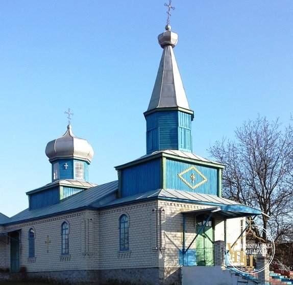 В Кировоградской области ограбили храм УПЦ МП