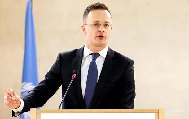 Глава МИД Венгрии заявил, что Украина начинает