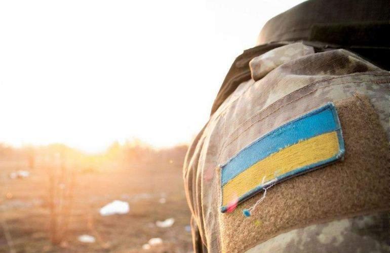 В зоне АТО погиб военнослужащий ВСУ