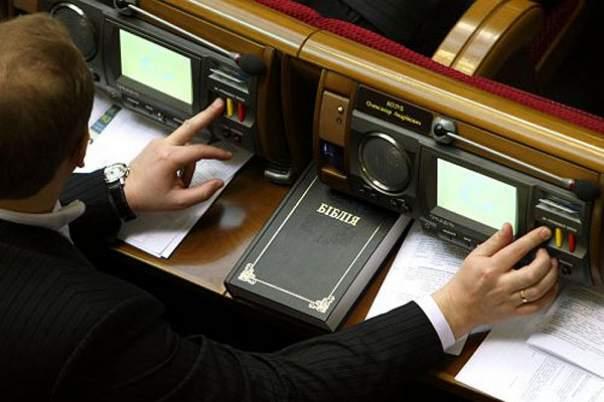 В январе-феврале 2018 года депутаты успели