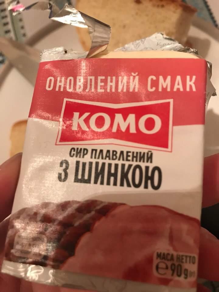 В одном из одесских супермаркетов продают сырки, покрытые плесенью (Фото)