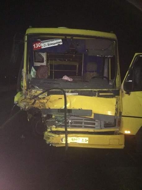 Под Кременчугом произошло ДТП с участием автобуса, есть пострадавшие