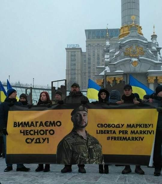 В Киеве активисты