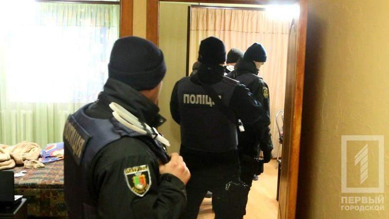 В Кривом Роге полицейские