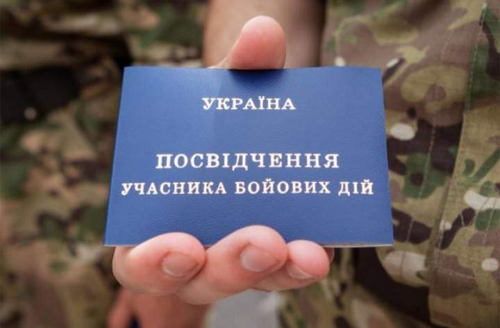 На Львовщине водитель маршрутки отказал в бесплатном проезде участнику боевых действий