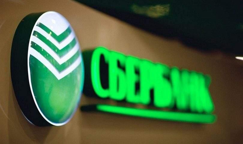Продажа Сбербанка в Украине может сорваться