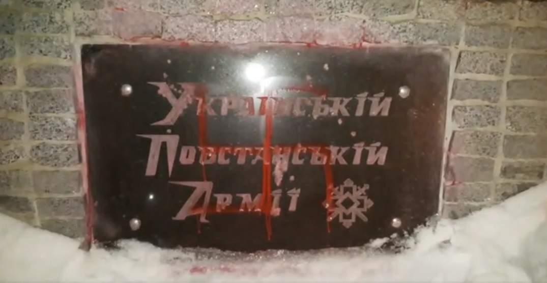 В Харькове неизвестные вандалы нарисовали красную свастику на памятнике УПА (видео)