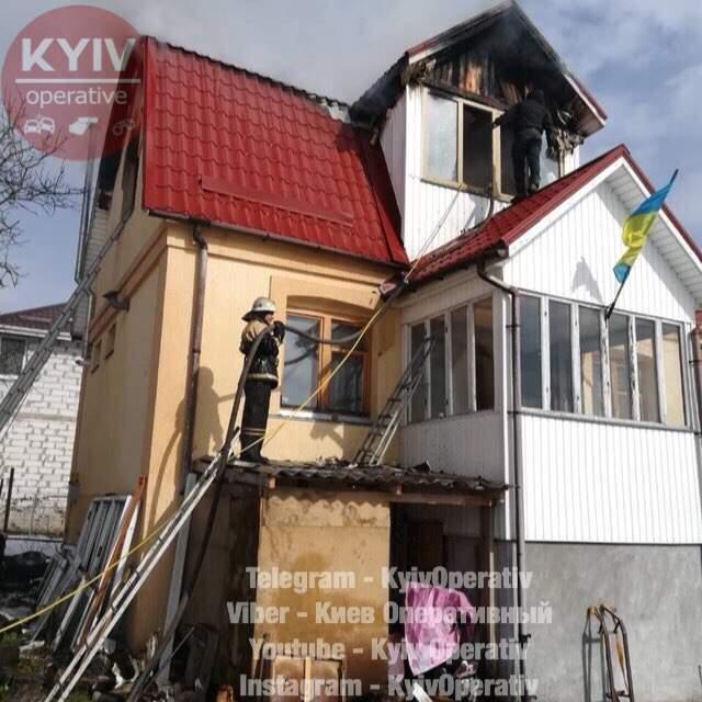 Под Киевом в жилом доме произошел пожар (фото)