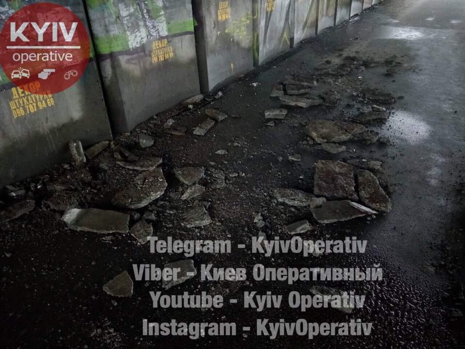В столице разрушается путепровод (Фото)