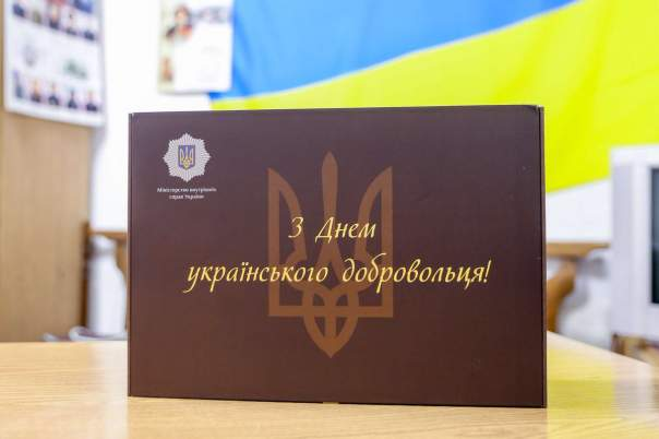 На торжестве ко Дню украинского добровольца Аваков назвал число погибший бойцов (Фото)