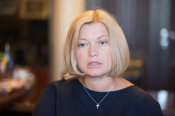 Геращенко: На встрече в Минске не удалось достигнуть прогресса по вопросу освобождения заложников