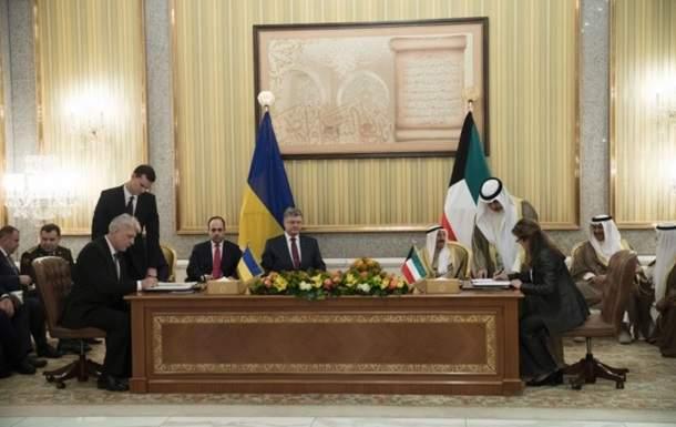В Кувейте Порошенко договорился о поставке в Украину оружия