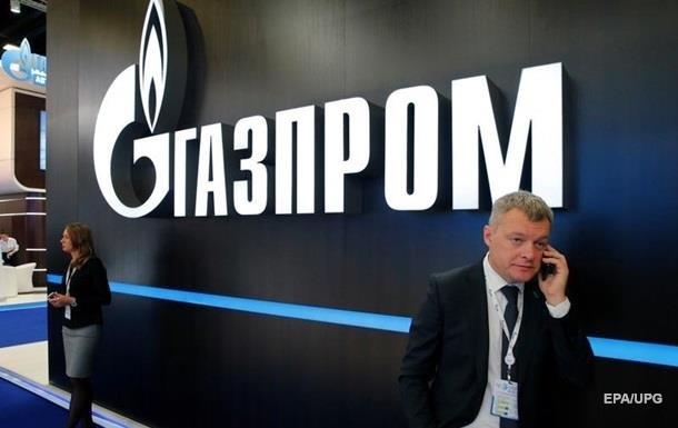 Все украинские активы Газпрома арестованы