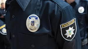 Киевская полиция задержала разбойников