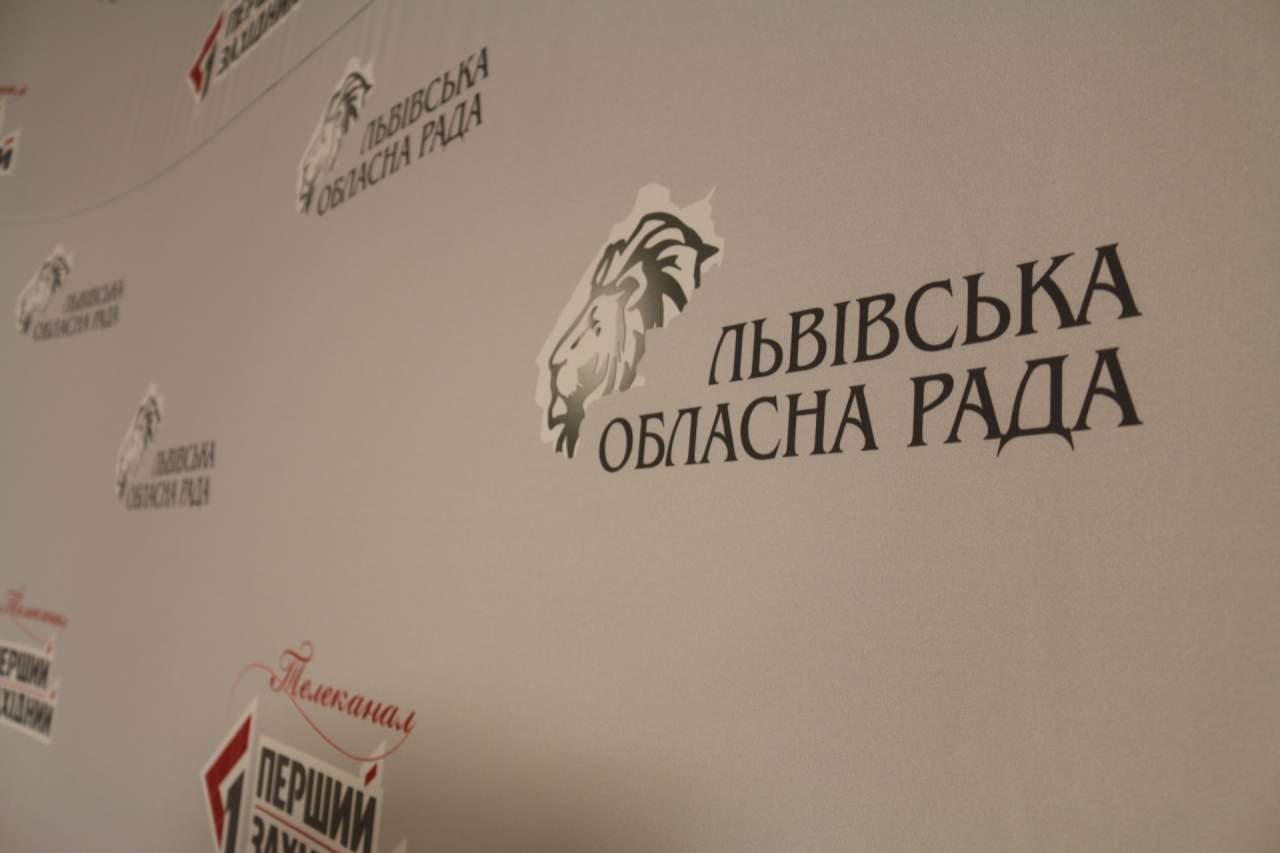 Львовские депутаты потребовали разорвать дипломатические отношения с РФ