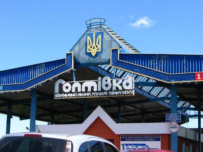 На украинско-российской границе образовалась очередь из фур