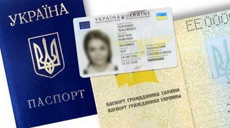 В Украине больше не будут оформлять паспорта в виде книжки