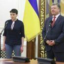 Савченко утверждает, что увидела страх в глазах  Порошенко, когда впервые пожала ему руку