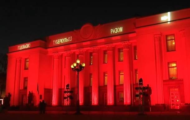 К Дню борьбы с туберкулезом здание Верховной Рады подсветили красным светом