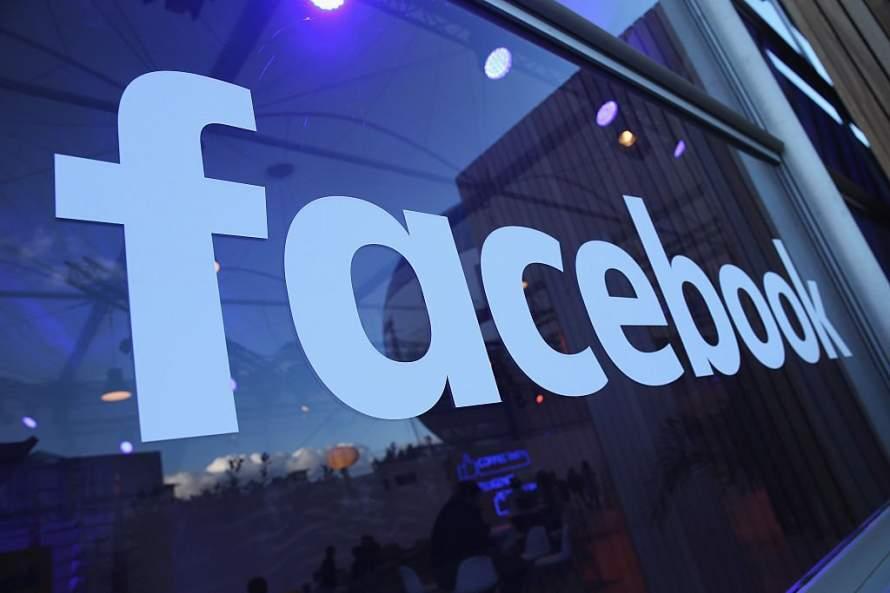 В США началось расследование в отношении Facebook
