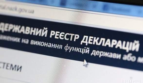 ЦПК: Электронные декларации военных прокуроров останутся засекреченными