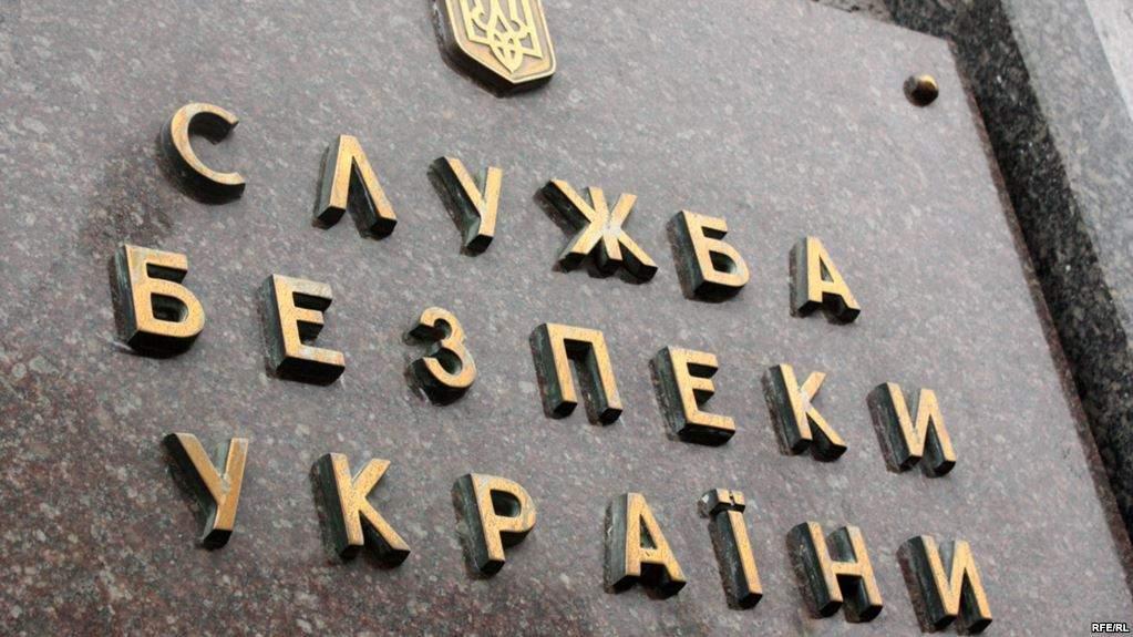 СБУ запретила въезд в Украину выдворенным из Великобритании 23 россиянам