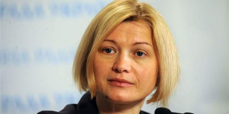 Вице-спикер Рады выступила за отмену электронных деклараций для общественников