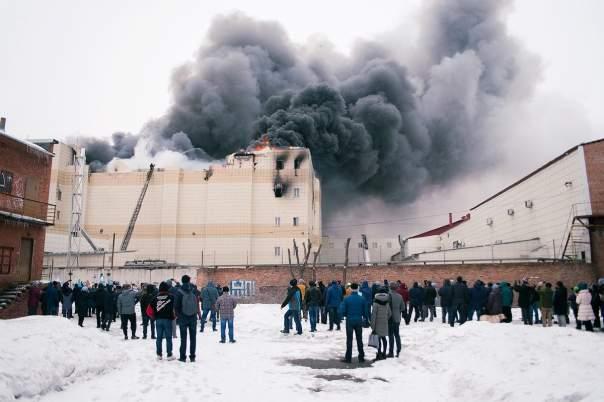 Пожар в Кемерове: задержана глава инспекции госстройнадзора