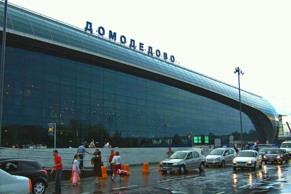 Варианты добраться из Шереметьево до Домодедово