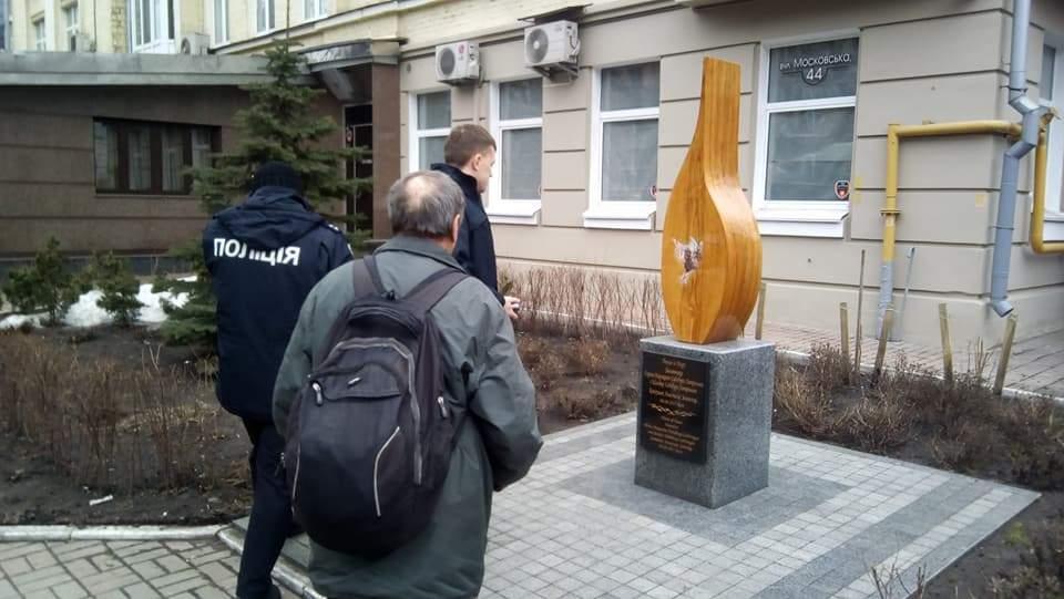 В центре Киева вандалы изуродовали памятник