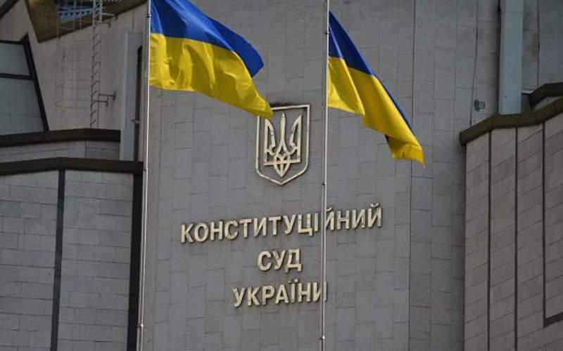Конституционный суд Украины рассмотрит два законопроекта об отмене депутатской неприкосновенности