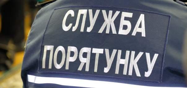 Спасатели продолжают поиски утонувших мужчин в Днепре