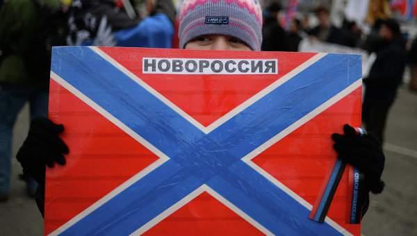 Во время матча чемпионата Украины в Премьер-лиге футбольные ультрас демонстративно сожгли флаг Новороссии