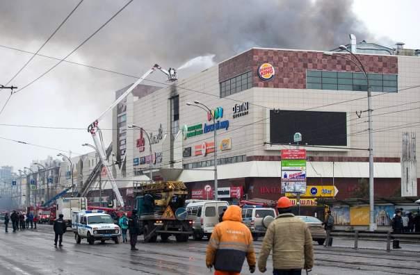 Стала известна официальная причина пожара в Кемерове