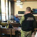 Телефонистку Нацгвардии задержали на взятке (Фото)