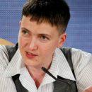 СБУ не намерена обнародовать результаты  экспертизы  Савченко на полиграфе