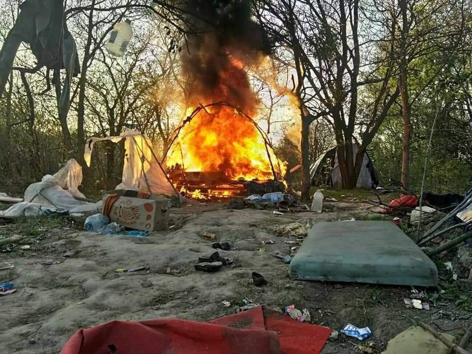 В Киеве радикалы