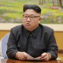 Ким Чен Ын дал согласие на проверку ядерного полигона американской инспекцией