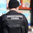 В Кропивницком заминировали здание районного суда