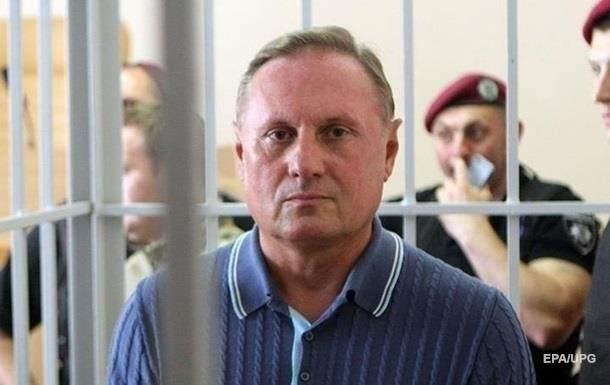Ефремов сообщил подробности своего пребывания в следственном изоляторе