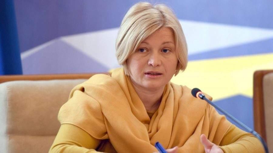 Геращенко призвала усилить давление на Россию из-за злоупотребления правом вето в СБ ООН