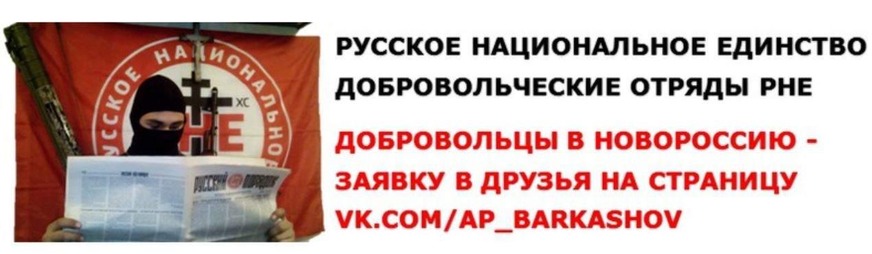 Неизвестные хакеры  взломали страницу штаба АТО и разместили там рекламу