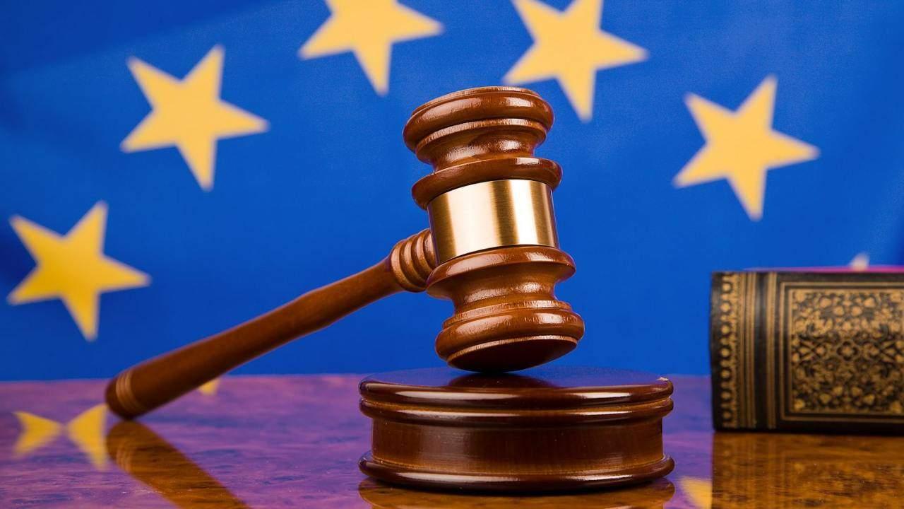 Европейский суд отклонил иск