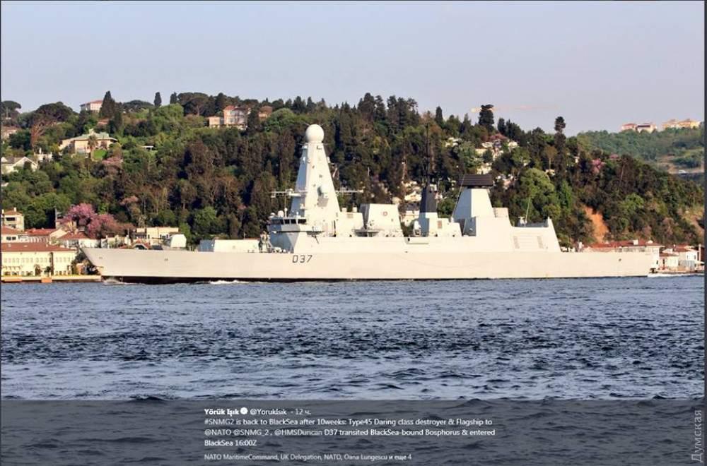 В Черное море вошли военные корабли НАТО (фото)