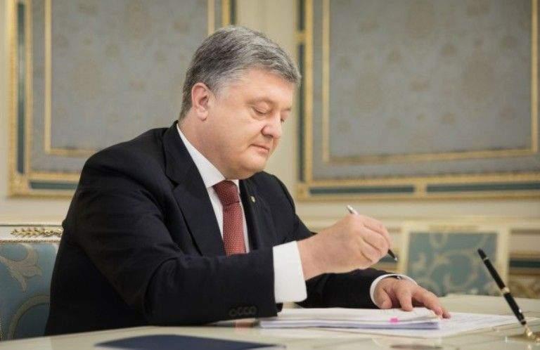 Порошенко: Украина прекращает участие в координационных органах СНГ